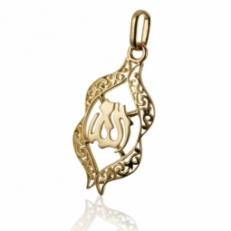 Médaille en or jaune, Coran